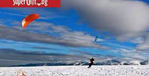 """Snowkite adventure """"Taste the snow"""" с водач, радио връзка и видео заснемане"""