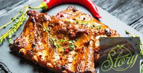 Пъстърва на плоча със зелена салата или Свински ребра със сос Демиглас и картофена салата