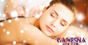 """SPA терапия """"Snow Flowers"""": кралски масаж и/или пилинг - на гръб или на цяло тяло"""