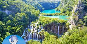 Пролетна екскурзия до Загреб и Плитвички езера! 3 нощувки със закуски, плюс транспорт