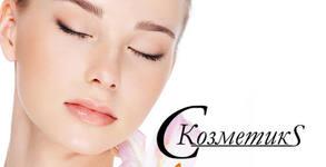 За лицето! Ултразвукова лифтинг терапия, плюс RF на околоочен контур и скулптуриращ масаж