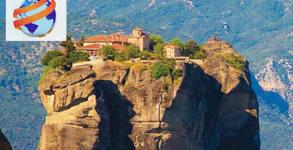Опразнувай 3 Март в Гърция! Екскурзия до Солун и Паралия Катерини с 2 нощувки със закуски и транспорт