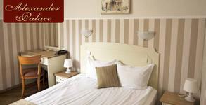 Двама в София! 1, 2 или 4 нощувки - в двойна стая, апартамент или VIP апартамент