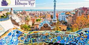 Великденска екскурзия до Италия, Испания и Франция! 9 нощувки със закуски, плюс транспорт