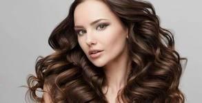 Измиване на коса и прическа - без или със терапия, подстригване или боядисване