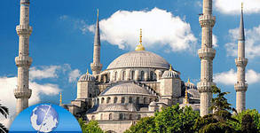 През Януари до Истанбул и Одрин! 2 нощувки със закуски и транспорт