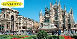 Ранни записвания за екскурзия до Венеция и Милано напролет! 3 нощувки със закуски и транспорт