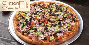 Пица Чикън, плюс палачинка със сладко от ягоди