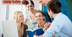 Двумесечен онлайн курс по английски език, ниво В1