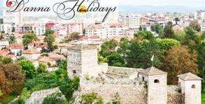 За 3 Март в Сърбия! Екскурзия до Пирот и Ниш с нощувка със закуска и вечеря, плюс транспорт и посещение на винарна Малча