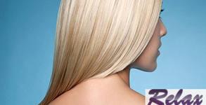 Кератинова терапия за коса с инфраред преса, плюс подстригване и прическа с преса или плитка