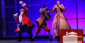 """Гледайте спектакъла """"Цимбелин"""" от Уилям Шекспир, на 26 Февруари"""