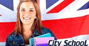 Обучение по английски език за ученици