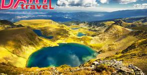 Лятна екскурзия до Рилските езера! Нощувка със закуска в Паничище и транспорт