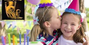 Рожден ден за до 14 деца от 3 до 14г! Два часа забавление, аниматор и празнична украса