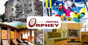 Ски и SPA в Банско! 1 или 2 нощувки със закуски, обеди и вечери с напитка