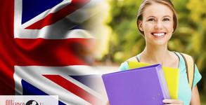Разговорен курс по английски език за ученик в 7 или 8 клас