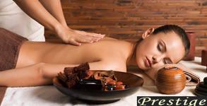 Лечебен масаж на гръб с магнезиево олио