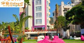 За 24 Май в Мармарис! 7 нощувки на база Superior All Inclusive в Бутиков хотел Dora Beach****