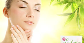 Грижа за лицето! Диамантено дермабразио, пилинг, маска, серум и кислородна мезотерапия или терапия за подмладяване и лифтинг