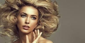 Красива коса! Измиване, ампула и оформяне със сешоар - 1 или 3 процедури