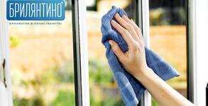 Пране на холна гарнитура, килим и матрак, плюс двустранно измиване на прозорци и дограми в помещение до 100кв.м