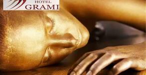 Златна терапия за лице и тяло