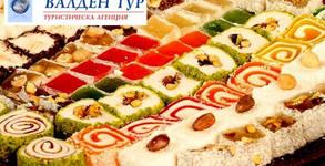 Съботна разходка и шопинг в Турция! Еднодневна екскурзия до Одрин през Март
