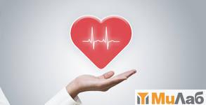 """Изследване на сърдечни показатели - пакет """"Кардио"""""""