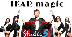 """Илюзионното шоу на Икар """"Magic"""" на 21 Февруари"""