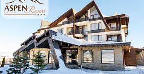 На ски край Банско! 2, 3, 5 или 7 нощувки със закуски и вечери, плюс SPA и транспорт до кабинковия лифт