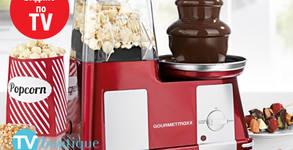 Уред GourmetМaxx 2 в 1 за пуканки и шоколадов фонтан