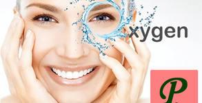 Класическо почистване на лице, плюс кислородна терапия