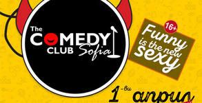 Най-голямото Stand Up шоу, правено в България - на 1 Април