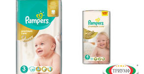 Пелени Pampers Premium care VP, плюс мокри кърпички Pampers по избор