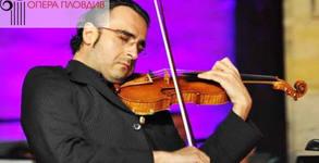 Симфоничен концерт с концертмайстора Мариан Краев - на 2 Март