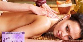 Ароматерапевтичен масаж на цяло тяло, плюс масаж на лице и шия с масла от авокадо и маракуя