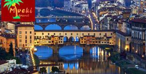 Класическа Италия с дневни преходи! Екскурзия до Венеция, Рим, Верона и Флоренция с 6 нощувки със закуски и транспорт