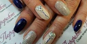 Маникюр с гел лак или Поставяне на гел върху естествен ноктът, плюс неограничен брой декорации