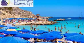 Почивка в Пафос, остров Кипър! 5 нощувки със закуски, самолетен билет и възможност за Ларнака, Лимасол, Никозия и Фамагуста