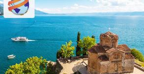 3 Март в Македония! Екскурзия до Охрид, Струга и Скопие с 2 нощувки, плюс транспорт