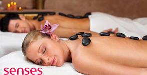 Терапия за двама с топли вулканични камъни и релаксиращ масаж на гръб, без или със вино и перлена вана