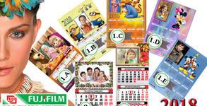 Луксозен календар за 2018г по избор - без или със снимка