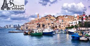 Посети Витлеем и Тел Авив! 3 нощувки със закуски и вечери, плюс самолетен транспорт