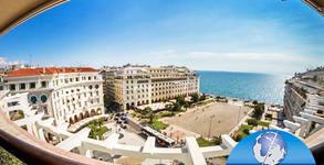 Екскурзия до Олимпийската Ривиера и Солун! 2 нощувки със закуски, плюс транспорт и възможност за Метеора