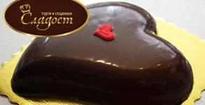 """Торта - сърце """"Шоколад"""" в луксозна кутия"""