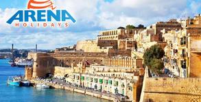 Екскурзия до Малта през Юни! 4 нощувки със закуски, плюс самолетен билет