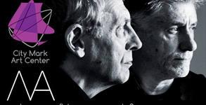 """Музикалният спектакъл """"Ла"""" с участието на Рашко Младенов и Константин Цеков от ФСБ - на 22.01"""