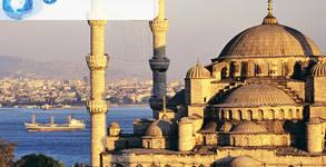 За 3 Март в Турция! Екскурзия до Истанбул и Одрин с 3 нощувки със закуски, плюс транспорт