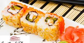 Суши сет с 24 хапки - за хапване на място или за вкъщи